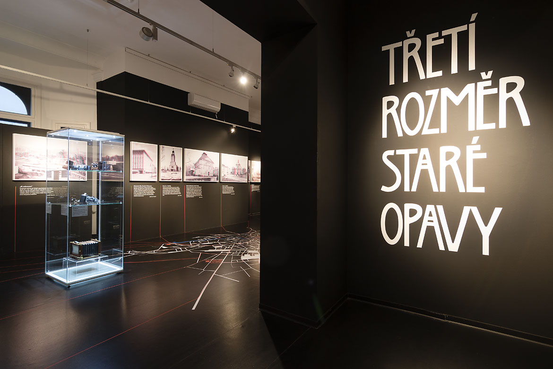 TŘETÍ ROZMĚR STARÉ OPAVY / výstava / 16. 11. – 31. 3. 2017 // expozice Cesta města